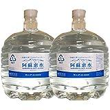 阿蘇恵水 ウォーターサーバー用ボトルウォーター 12L×2本セット ボトル水 ワンウェイボトル 使い捨てボトル 飲料水 常備水