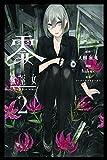 零 影巫女 (2)