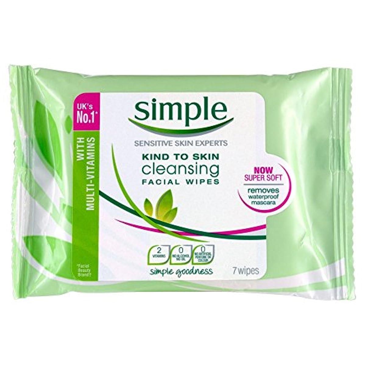 不満スキルワインSimple Kind to Skin Cleansing Facial Wipes (7 per pack) 肌のクレンジングフェイシャルワイプへの単純な種類(パック当たり7 ) [並行輸入品]