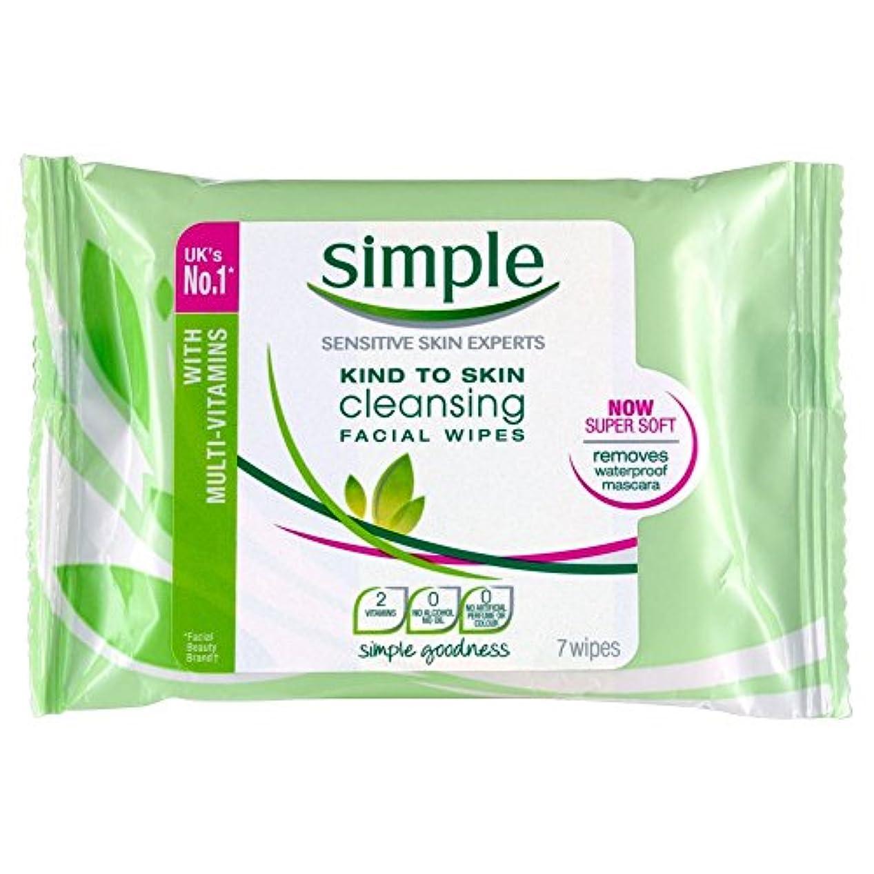 性格発行歩道Simple Kind to Skin Cleansing Facial Wipes (7 per pack) 肌のクレンジングフェイシャルワイプへの単純な種類(パック当たり7 ) [並行輸入品]
