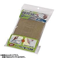 大島屋 衝撃軽減シリーズ 補修縁テープ フロアー畳用 椿タイプ 幅7.3cm×2m