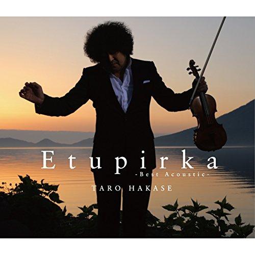 Etupirka ~Best Acoustic~
