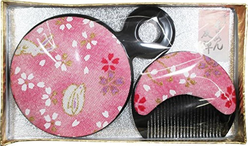 衣服部壁ユーアイ 手鏡&櫛セット ちりめん友禅 うさぎ ピンク
