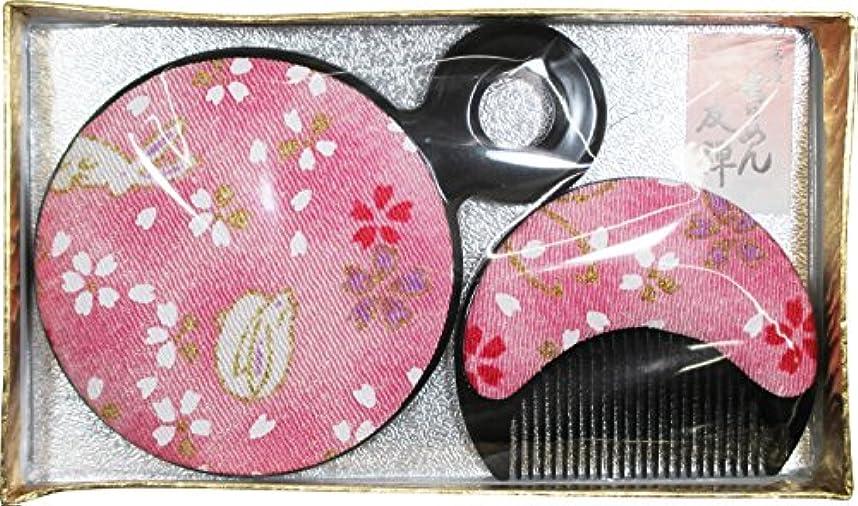 リール対処するあらゆる種類のユーアイ 手鏡&櫛セット ちりめん友禅 うさぎ ピンク