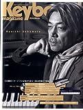 Keyboard magazine (キーボード マガジン) 2009年 04月号 [雑誌]