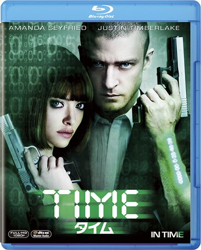 TIME/タイム [Blu-ray]の詳細を見る