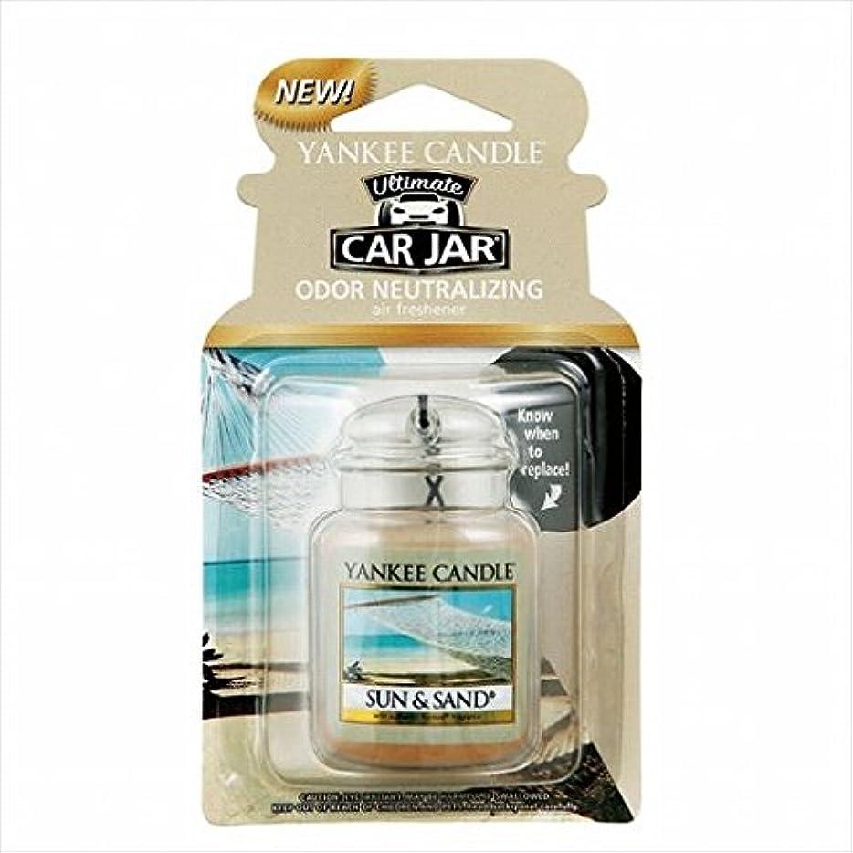 鯨寄稿者市場カメヤマキャンドル( kameyama candle ) YANKEE CANDLE ネオカージャー 「 サン&サンド 」
