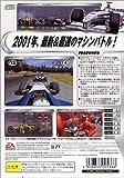 「F1 2001」の関連画像