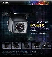 ORIGIN A0119N搭載ワイヤレスキット バックカメラ等の配線取り回し不要にするバックカメラセット