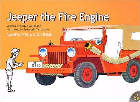 しょうぼうじどうしゃじぷた―Jeeper the fire engine (R.I.C. story chest)の詳細を見る