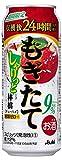 【季節限定】アサヒもぎたてしゃりっと林檎缶 [ チューハイ 500ml×24本 ]
