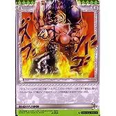 ジョジョの奇妙な冒険ABC 3弾 【アンコモン】 《イベント》 J-254 慈愛の女神像