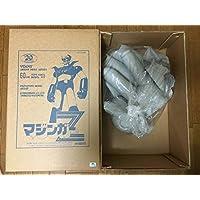 ボークス 60cm ソフビ「マジンガーZ」(同サイズ パイルダー ガレキ オマケ付)