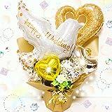 【ゴールド】結婚祝い☆ウェディング バルーングギフト☆送料無料 結婚式 電報 ウエディング