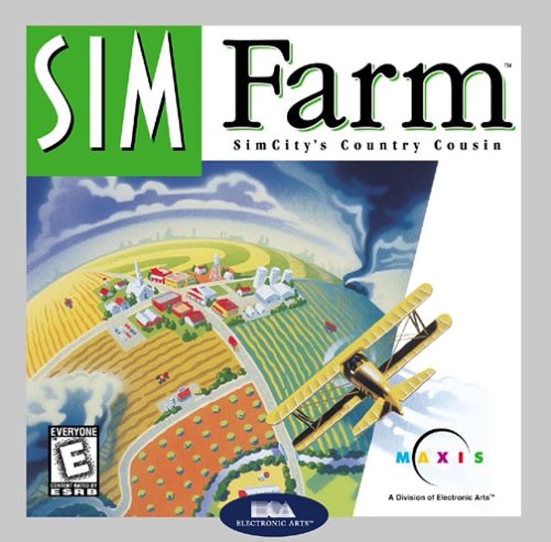 メールを書く呼び起こすギネスSim Farm (Jewel Case) (輸入版)