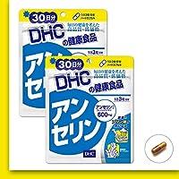 DHC アンセリン60日分 180粒 1日3粒
