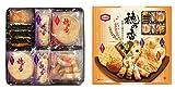 亀田製菓 穂の香 10シュリンク28袋
