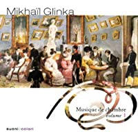 Chamber Music-Complete Volume. 1