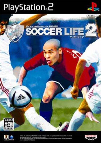 サッカーライフ2