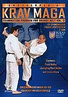 Krav Maga Encyclopedia Examination Program For Orange Belt, Vol. 2 [DVD]