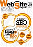 Web Site Expert #01