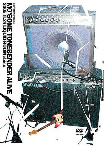 MO'SOME TONEBENDER LIVE @ EBISU LIQUID ROOM [DVD]の詳細を見る