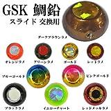 マルシン漁具 ハイドラ GSK鯛鉛 (75g/レッドメッキラメ)