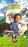 Heidi [VHS] [Import]