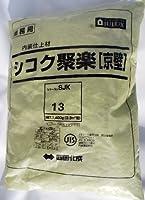 四国化成 シコク聚楽[京壁] 1.4kg 11