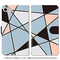 スマホ スマートフォン 手帳 スマホケース ステンドグラス 【633_ブルー|Xperia XZ2 702SO】