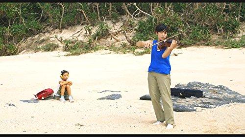 島々清しゃ [DVD]