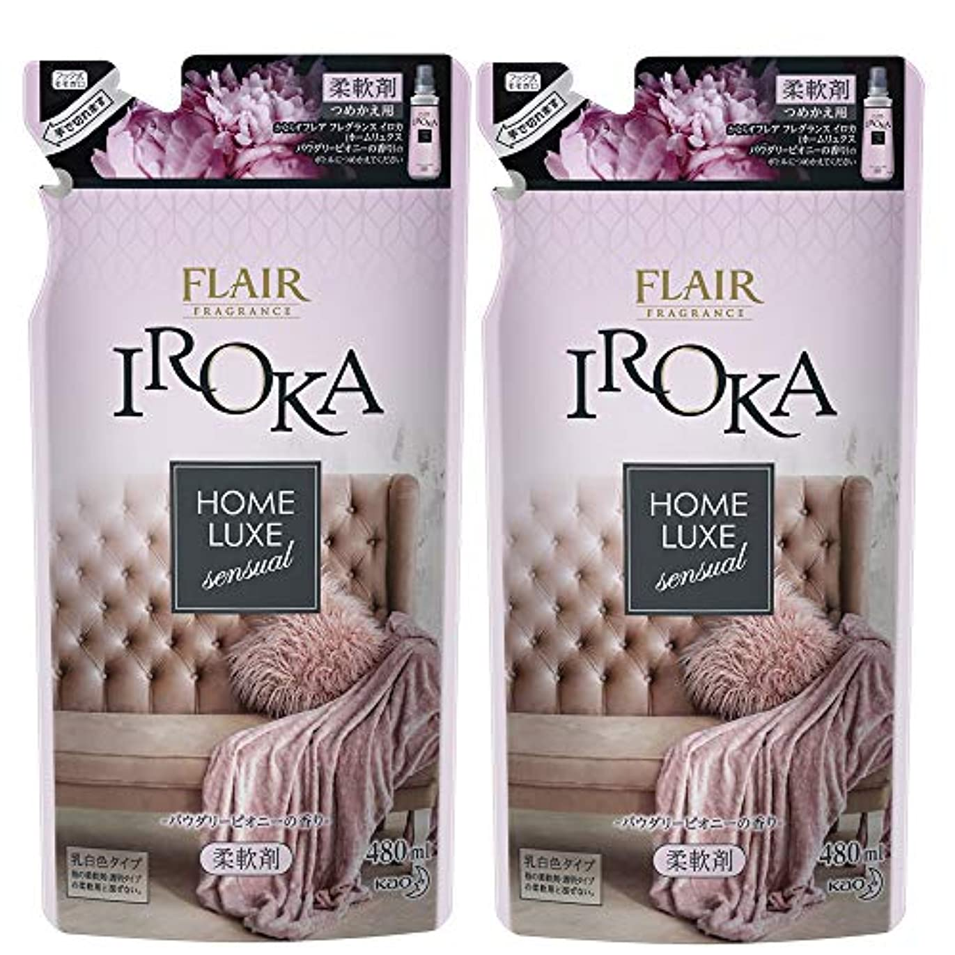 取るに足らない懐フック【Amazon.co.jp 限定】【まとめ買い】フレアフレグランス 柔軟剤 IROKA(イロカ) HomeLuxe(ホームリュクス) パウダリーピオニーの香り 詰め替え 480ml×2個