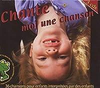 Vol. 2-La Petite Grenouille【CD】 [並行輸入品]