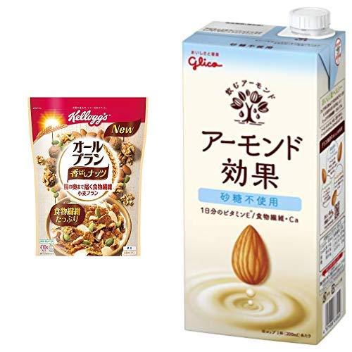 【セット買い】ケロッグ オールブラン香ばしナッツ 410g×6袋 + グリコ アーモンド効果 砂糖不使用 1000ml×6本 常温保存可能