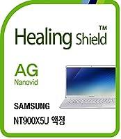 Healingshield スキンシール液晶保護フィルム Anti-Fingerprint Anti-Glare Matte Film for Samsung Laptop Notebook 9 Always NT900X5U