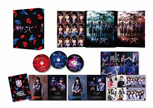 【Amazon.co.jp限定】舞台「ザンビ」 DVD-BOX (舞台稽古場写真ポストカード2枚組(amazon ver.)付)