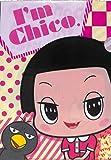 『チコちゃんに叱られる!』クリアファイル A4 ショウワノート