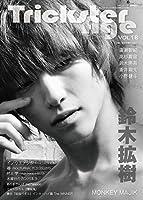 Trickster Age vol.18 (ロマンアルバム)