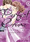 Perfect Crime 第6巻