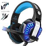 Amazon.co.jpBeexcellent ゲーミング ヘッドセット マイク付き ノイズキャセリング LEDライト ヘッドアーム伸縮 (ブラック&ブルー)