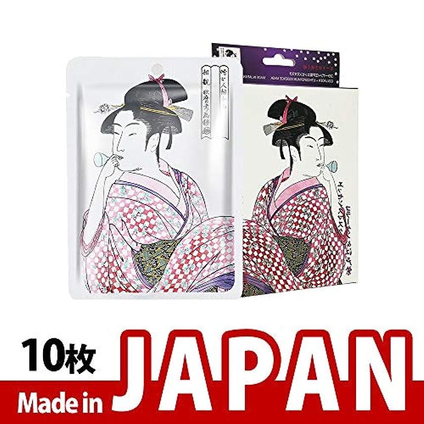 粉砕する同種の四半期MITOMO【JP002-A-2】日本製コラーゲン+紫根 弾力保湿 シートマスク/10枚入り/10枚/美容液/マスクパック/送料無料