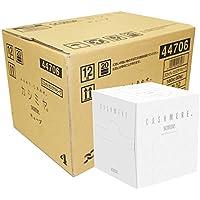 【ケース販売】 スコッティ カシミヤ ティシュー キューブ 160枚(80組) ×12箱入り