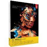 学生・教職員個人版 Adobe Photoshop CS6 Extended Windows版 (要シリアル番号申請)