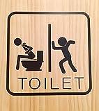 トイレ表示のウォールステッカー2 パロディシリーズ (黒)