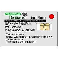 【VR67】ベンチャーリソースシムロック解除基盤(ノンサポート廉価版)LTE 4G/音声通話対応 SIM11+ ロック解除アダプタ SIM Unlock アンロック SIMフリー 解除アダプター   for iOS10-7 4G iPhone7/r-sim11+ / 7 Plus / 6S / 6S Plus / SE / 6 / 6 Plus /5S /5C /5