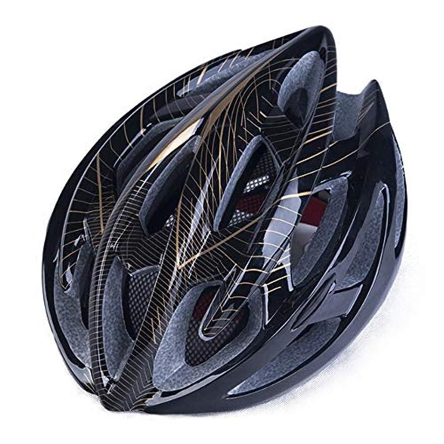 ヒューズちらつき報復騎乗するヘルメット 自転車ヘルメット 通気性と快適な山岳ヘルメット