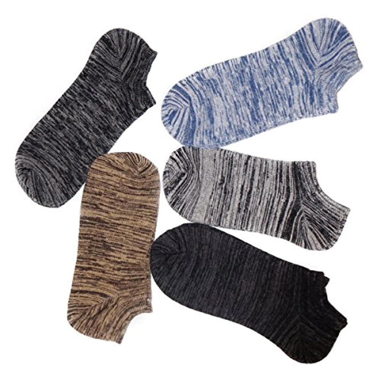 セレナ数学的な香ばしいAGARI メンズ 靴下 ソックス フットカバー ショート くるぶし スニーカー 5足 10足 セット お洒落 人気