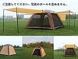 Luxe Tempo テントスクリーン テント 3-4人用 メッシュスクリーン タープ スクリーンシェード タフスクリーンタープ