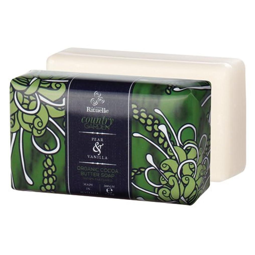 匿名鮫対処するUrban Rituelle Weekender ウィークエンダー Cocoa Butter Soap ココアバター ソープ Cuuntry Garden