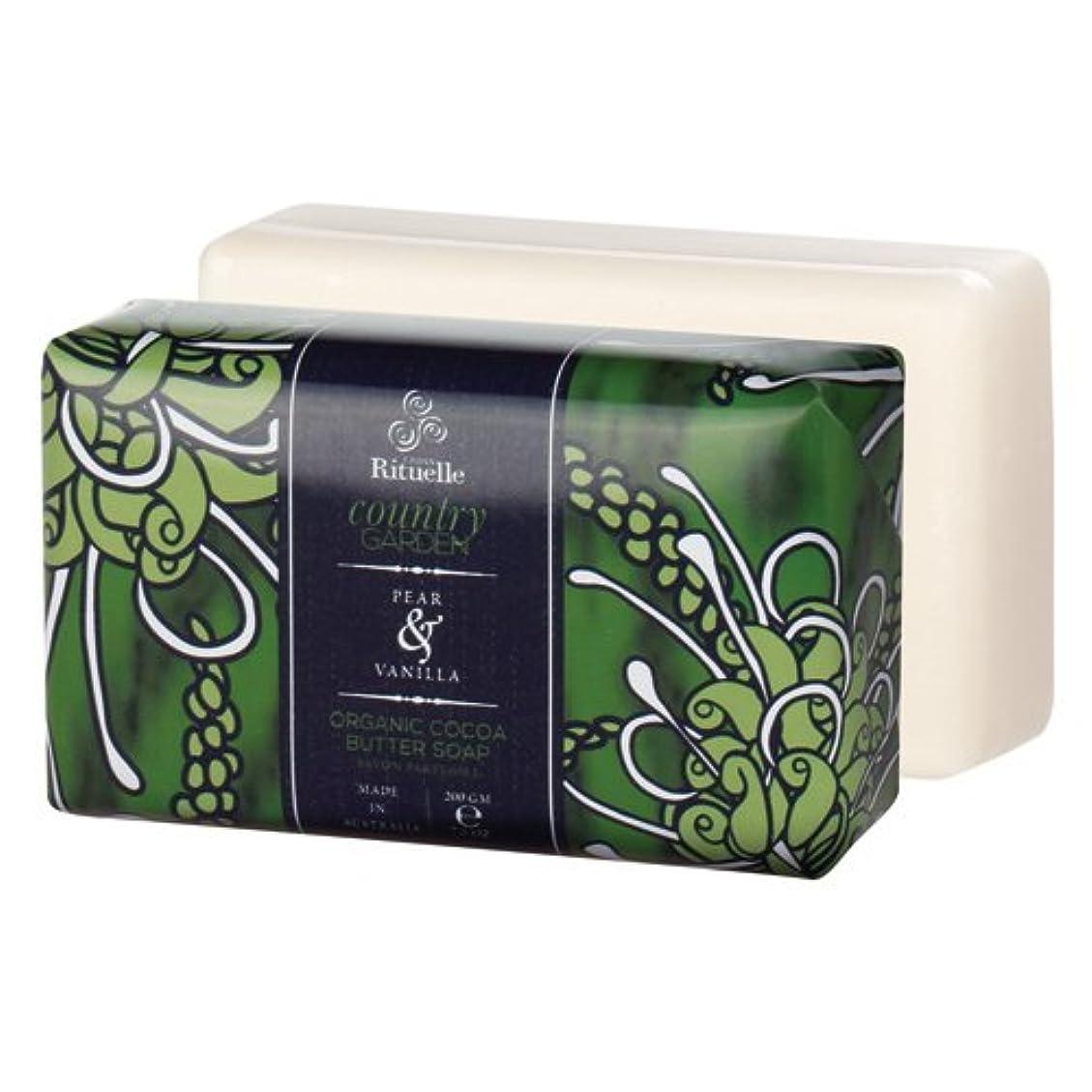 重要なささやき正しいUrban Rituelle Weekender ウィークエンダー Cocoa Butter Soap ココアバター ソープ Cuuntry Garden